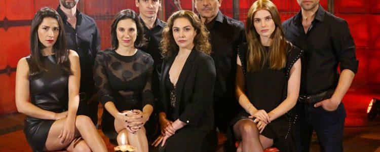 Pacto de Sangre: Ex actriz de TVN se une a la producción de Canal 13
