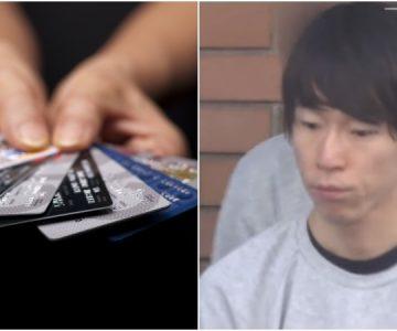 Japonés memorizó los números de 1.300 tarjetas de crédito para robar a sus clientes