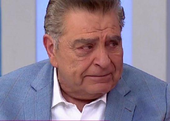 Don Francisco Matinatón